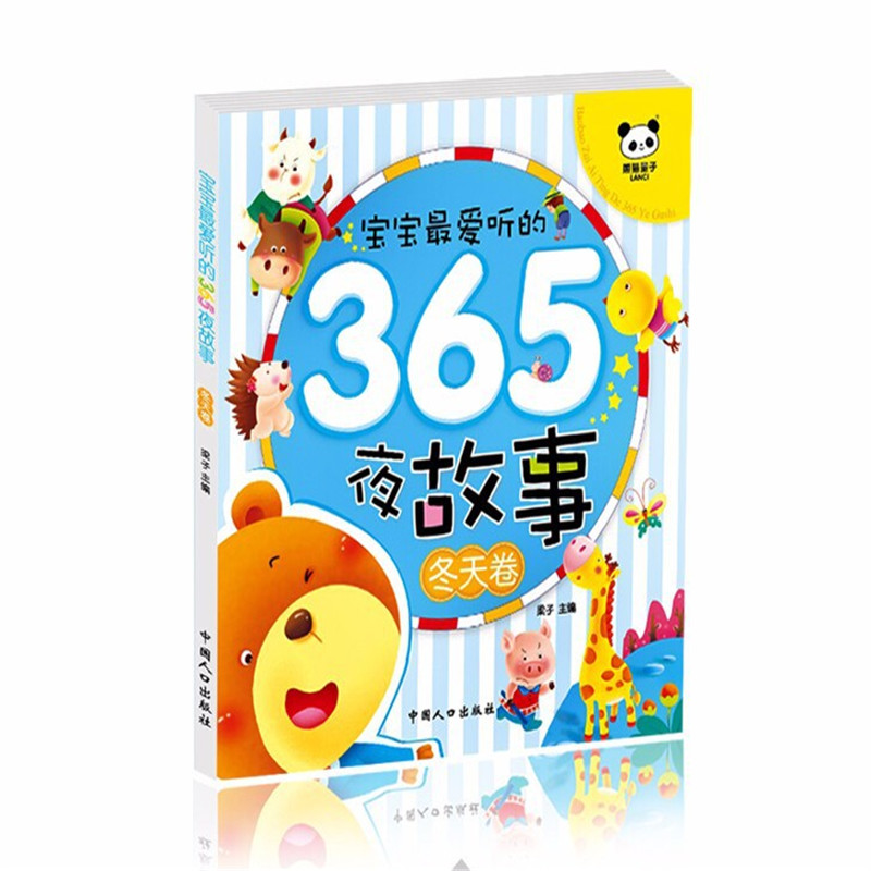 Chinese Mandarin Story Book ,365 Nights Stories Pinyin Pin Yin Learning Book Lovely Cartoon For Kids Toddlers (Age 0-5) - Winter