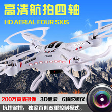In Stock Quadcopter RTF 4CH 2 4GHz 6 Axis RC helicopter Aircraft 200W Camera 360 dron