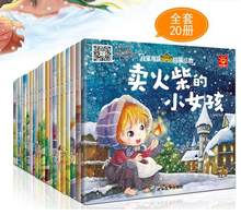 Popular Chinese Story Book Baby Buy Cheap Chinese Story Book Baby