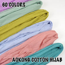 10 шт./лот, новинка, Женские однотонные хиджабы, хиджаб, шарфы, большие размеры, мусульманские шали, длинные, мусульманские, потертые, натуральный хлопок, смесь, простые хиджабы