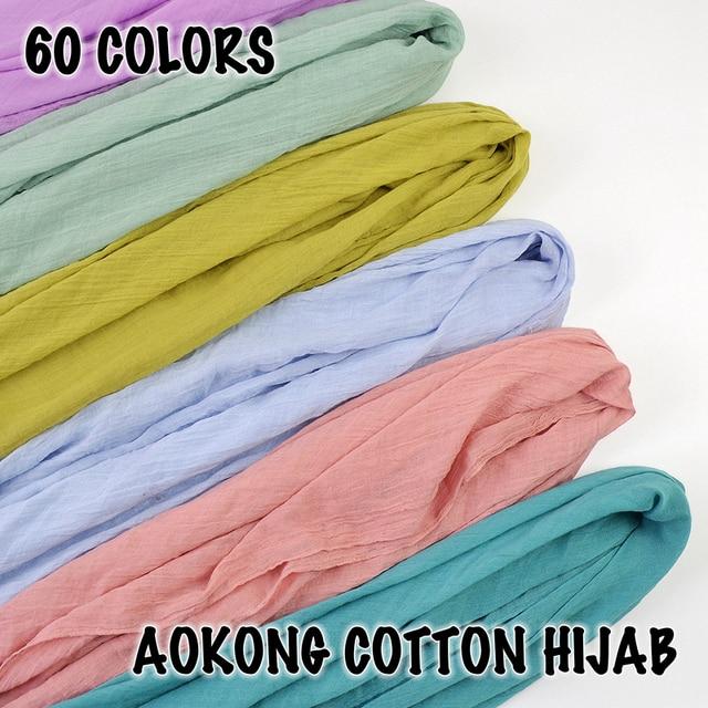 10pcs/lot New Women Solid Maxi Hijab Scarfs Oversize Islam Shawls Head Wraps Long Muslim Frayed Real Cotton Blends Plain Hijabs