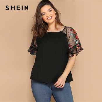 SHEIN Plus Size Black Flower Embroidery Mesh Sleeve Top Blouse Women Summer Elegant Short Sleeve Sheer Solid Round Neck Blouses - DISCOUNT ITEM  45% OFF All Category