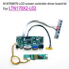 """สำหรับLTN170X2 L02แล็ปท็อปจอLCD 60Hz 1440*900 17 """"CCFL 30 Pins LVDS 1 โคมไฟM.NT68676คอนโทรลเลอร์ชุดไดร์เวอร์"""