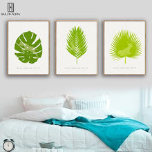Fresh Canvas Paintings Tropical Plants Green Leaf With Great Vitality Pictures For Hallway Home Wall Decor Arts