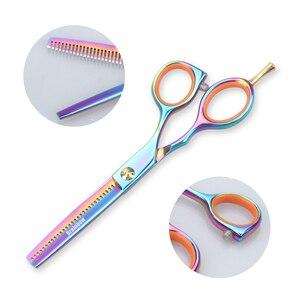 Image 3 - Brainbow 2 ピース/セット 5.5 multi色ヘアはさみ右間伐理髪はさみプロサロンヘアスタイリングツール