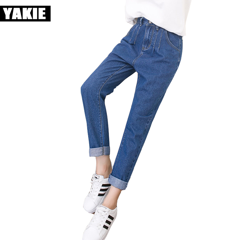 boyfriend denim jeans woman harem pants loose mid waist full length jean femme mujer 2017 summer vintage cargo pants Trousers michael burgan who was henry ford