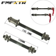 Bike Bicycle Front Rear Hubs 108mm 145.5mm Center Shaft Quick Release Solid shaft Axis MTB Road Bicycle Accessories FMF(China)
