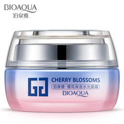 BIOAQUA 50g Cherry Blossom Moisturizing Face Cream Lifting Anti Aging Whitening Collagen Anti Acne Ageless Wrinkle Remover Cream