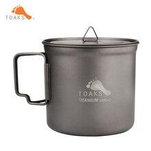 TOAKS 1100 ml Titan Topf Außen Camping Ultraleicht Titan Schüssel Titan Tasse mit Deckel POT-1100/netzbeutel