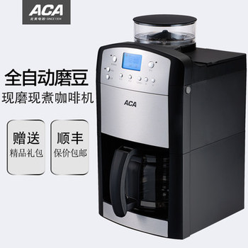 North American electrical appliances AC-M125A home fully automatic coffee machine grinding beans a grinding coffee machine home appliance