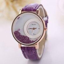 2017 HOT best birthday present women luminous hands Swan Lake wristwatch Sand bottle fashion quartz  watches relogio feminino