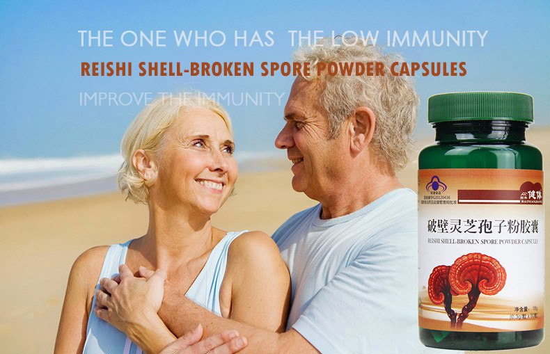 ganoderma lucidum spore powder  11