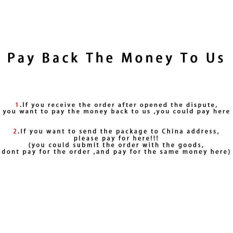 Pay The Money Back To Us