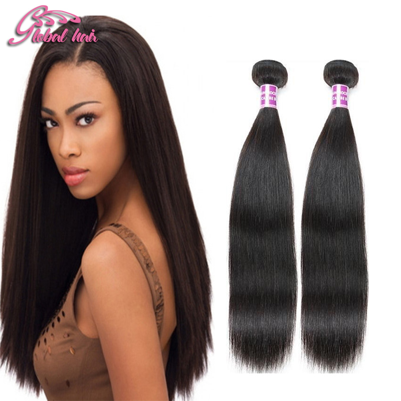 2 pcs Lot Unprocessed Brazilian Remy Human Hair Cheap Bazilian Hair Straight Weave Wet And Wavy