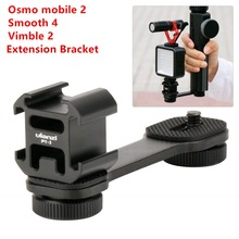Microphone-Extension-Bracket 2-Accessories Mobile Hot-Shoe-Mount-Adapter Smooth Dji Osmo