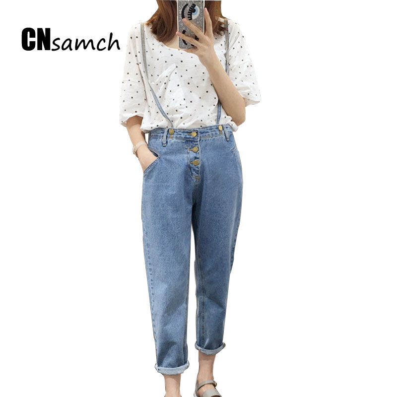 2017 Spring and Summer New Students Personalized Buttons Thin Jeans Woman Strap Elastic Waist Cowboy Trousers