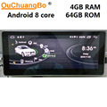 Ouchuangb Android 9,0 радио симфония аудио плеер для Q5 A5 RS4 RS5 A4 b8 с gps Мультимедиа Концерт 8 core 4 Гб + 64 ГБ
