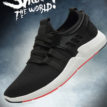 018 Men Running Shoes Breathable Outdoor Sports Sho