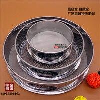 10-60 cm 304 sit sit ze stali nierdzewnej netto 1-2400 drgań sita na drobny proszek sita filtr siatkowy separacji