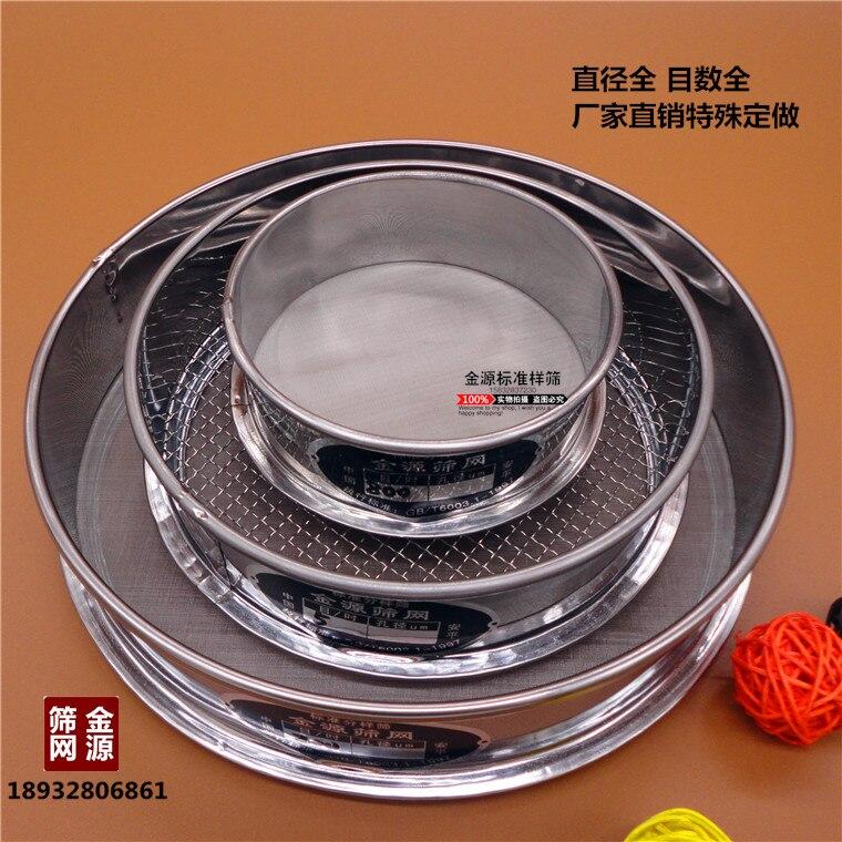 10 60cm 304 Stainless Steel Net Test Sieves Screen Mesh 1