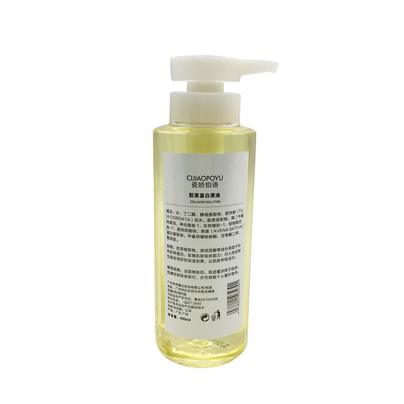 цена на 490ml Collagen Liquid Rejuvenation Moisturizing Astringe Pores Adjust Grease Essence