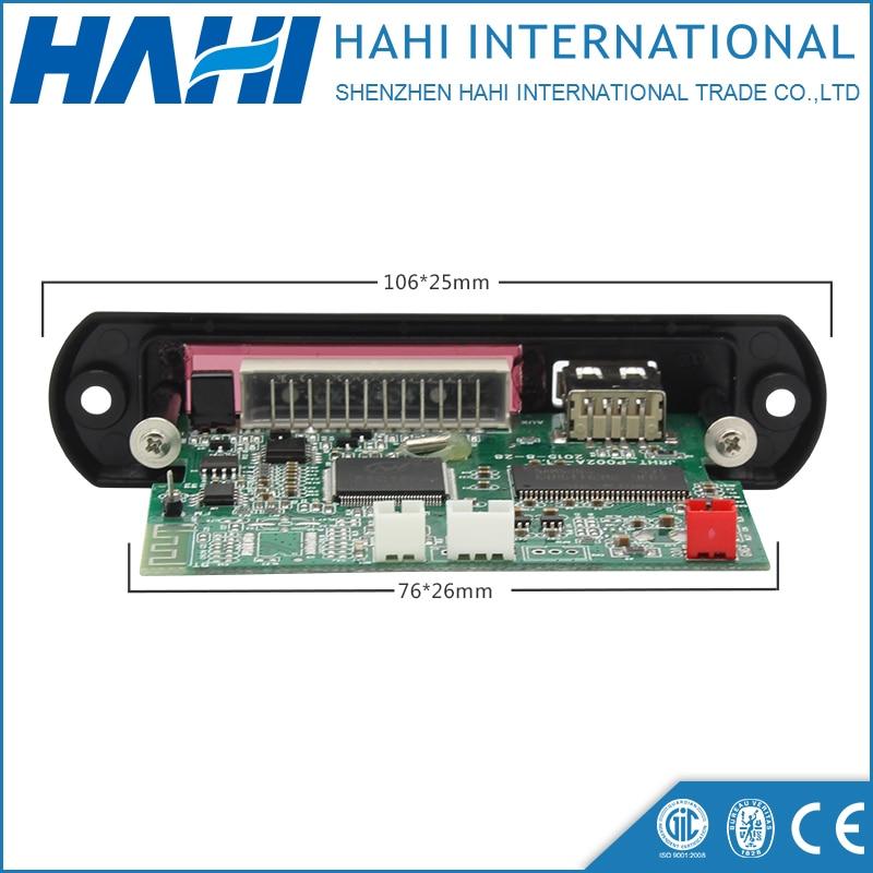 P002 MP3 Decoder Board Decoding Module Decoder Board Audio Module Mp3 FM Radio Kit