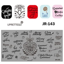 2019 Stainless Steel Stamping Plate Template Russian Phrase Poker Vintage Flower Cactus Mexico Music Notes Nail Tool JR141 150