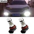 2x H11 H8 Светодиодный отражатель лампы canbus 3030SMD  зеркальный дизайн для противотуманных фар Honda civic fit accord Crider crv