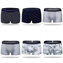 Sexy Men Boxer Striped Brand Male Underwear Men's Panties Underpants Breathable Cotton Underwear Striped Boxershorts 1PC 4 PCS