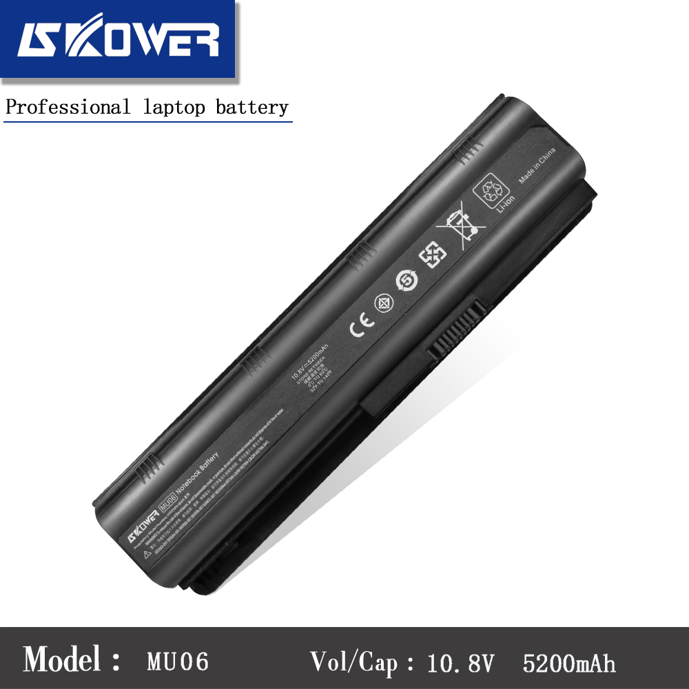 SKOWER MU06 Battery For HP Pavilion G4 G6 G7 G32 G42 G56 G62 G72 CQ32 CQ42 CQ43 CQ62 CQ56 CQ72 DM4 MU09 593553-001 100wh original new laptop battery mu09 for hp pavilion g4 g6 g7 g32 g42 mu06 g56 g62 g72 cq32 cq42 cq62 cq72 dm4 593553 001