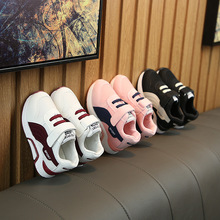2019 New Style Spring Summer Children Shoes for Boy Girls Mesh Breathable Kids Shoes  Summer Breathable Children Shoes