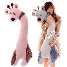 Pernycess cute Sleep sheep moose mascot plush toy giraffe doll 110 cm queen boyfriend pillow
