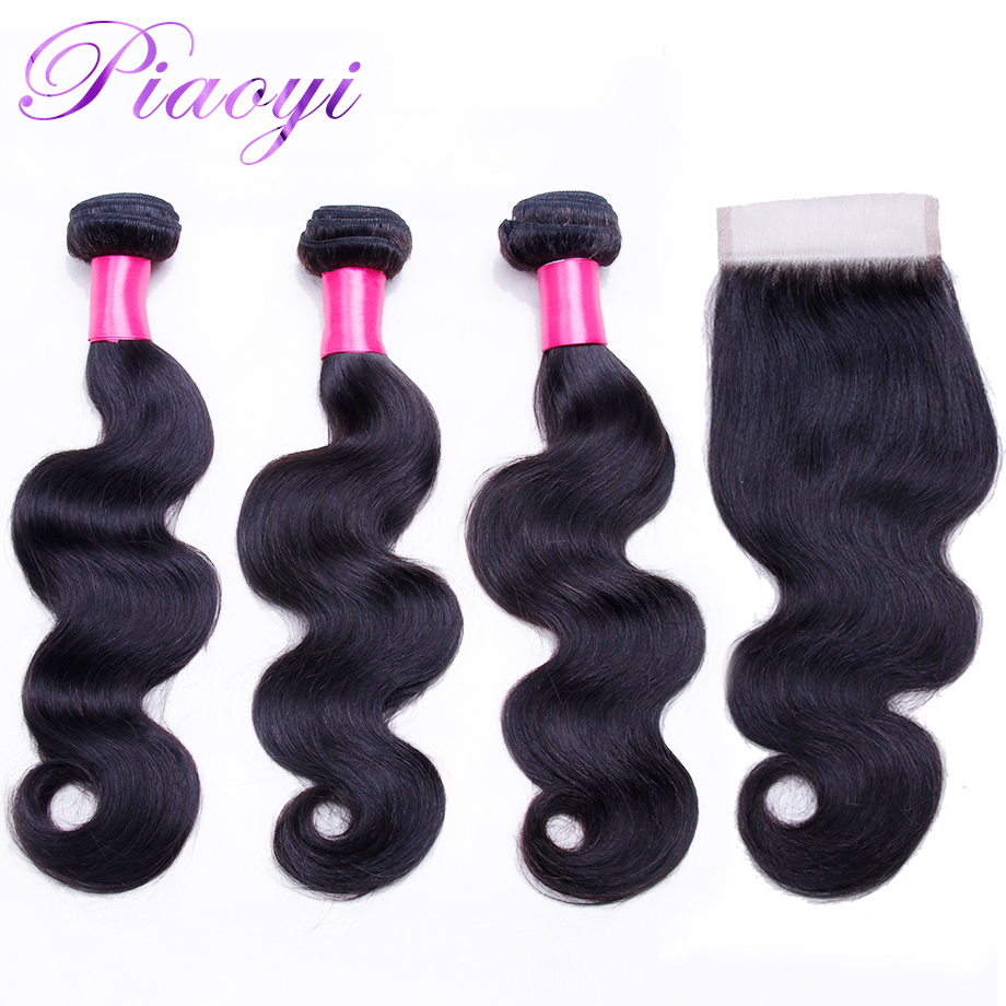 Brazilian Body Wave With Closure 3 Bundles Hair Weave Bundles Remy Hair With Lace Closure Human Hair Extensions Piaoyi hair