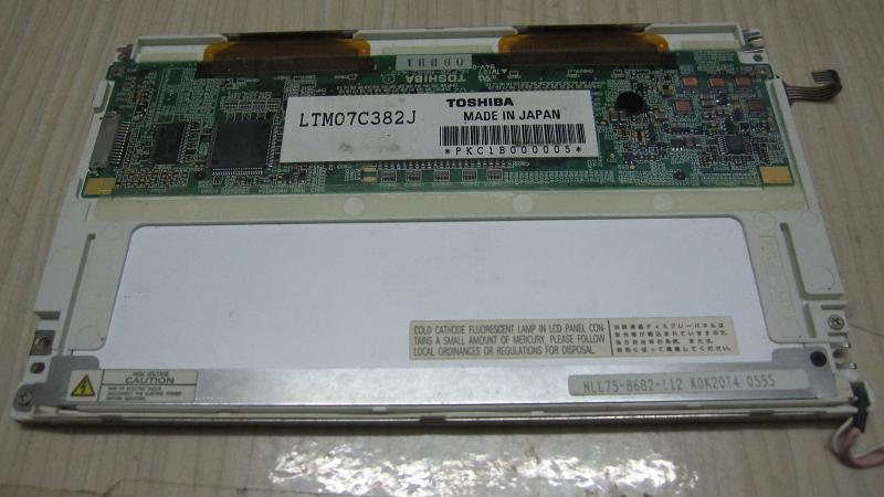 7 inch LTM07C382F LCD screen