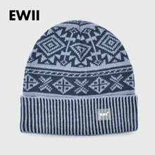 2017 New winter hats for men skullies bonnet beanie hat boy winter knitting wool cap men beanies knitted warm caps gorro bone(China)