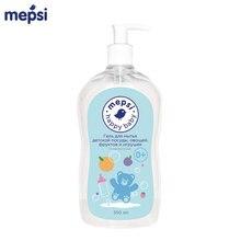 Гель для мытья детской посуды и игрушек MEPSI, 550 мл