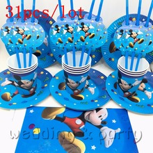31PCS kids birthday decoration tablecloth Straw plates cups cartoon Mickey mouse theme party supplies for 10 persons for party