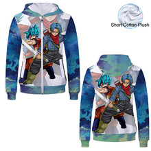 2019 Unisex Cotton Hooded Sweatshirt Anime Dragon Ball Uniform 3D Hoodies Cute Cartoon Cosplay Costume