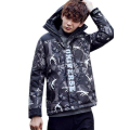 2017 New Fashion Parka Camouflage Mens Down Coat Warm Winter Hooded Zipper Coats Men Jacket Keep Warm Eiderdown Cotton Hoodies