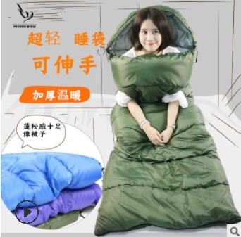 Outdoor Products, Multi-Function Autumn And Winter Warm