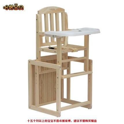 Multifunctional Wood Highchair For Feeding Tragbarer Hochstuhl