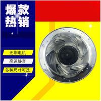 310FLJ2 4WL outer rotor vortex blower/aluminum leaf 140W exhaust fan/ventilation 220V Brushless fan