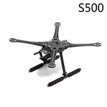S500 500 мм PCB multi-ротор воздуха Рама Комплект W/посадка Шестерни или выдвижной Skid для FPV Quadcopter SK500 обновлен