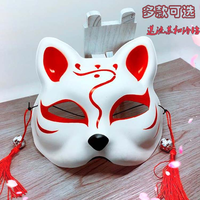 10 Lot New Japanese Private Fox Mask Cat Natsume's Book of Friends Fox Half Face Mask Halloween Cosplay Animal Masks Party Masks