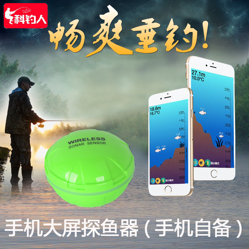 Fish Finder Wireless Sonar Fish Finder Sea Lake Fishing Detect iOS Android App Findfish Smart Sonar Echo Sounder 2018 phone fishfinder wireless sonar fish finder depth sea lake fish detect ios android app findfish smart sonar sounder xnc