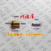 125cc мотоцикл Mikuni VM22 26 мм ybr125 yjm125 карбюратор тригонометрические игольчатый клапан медное основание