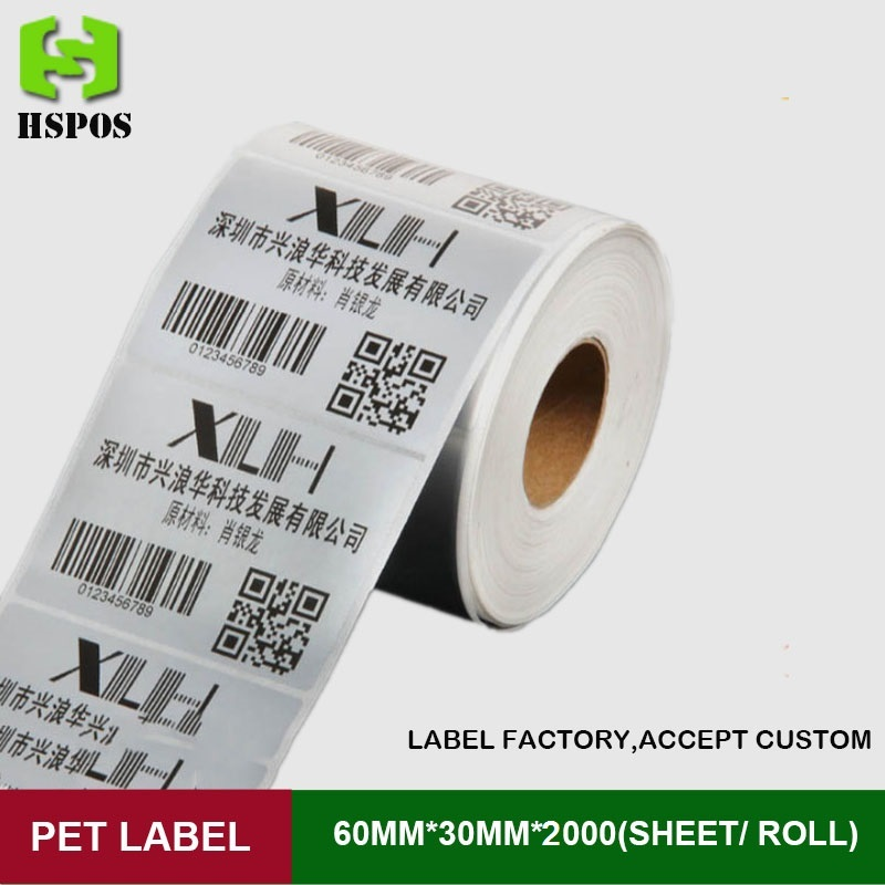 60x30mm silver PET label 2000pcs one roll sigle row waterproof high temperature resistant can custom logo stickers barcode label