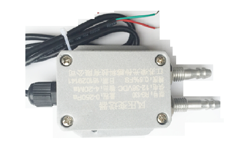-1-1KPA Pressure transmitter differential sensor 4-20mA Two-wire current output  fan duct vacuum furnace  цены