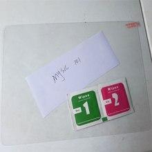 """Myslc закаленное стекло+ салфетки ткань для очистки экрана для Irbis TZ100 TZ18 TZ19 TZ22 TZ21 TZ31 TZ19 TX58 10,"""" дюймовый планшет"""