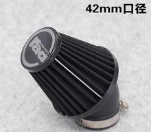 High Quality 42mm Air Filter for Yamaha 100 Moped Scooter Atv Dirt Bike Motorcycle цена